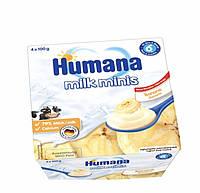 Кисломолочный продукт Humana(Хумана) с бананом c 6 месяцев 4*100г