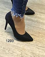 Туфлі жіночі класичні чорні блискучі, фото 1