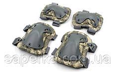 Защита тактическая Xtak, комплект (наколенники, налокотники). Цвет ACUPAT