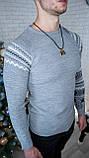 Мужской джемпер темно-серый с рисунком / Турция, фото 8