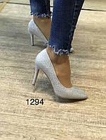 Туфлі жіночі срібні, фото 1