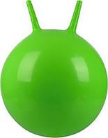 Мяч для фитнеса с рожками MS 0938 ( 0938(Green) Зелёный), мяч для фитнеса,фитбол,мяч для пилатеса,мяч фитбол