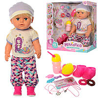"""Кукла """"Sister"""" (аналог Baby Born Старшая Сестра) арт. 007K-S-UA"""