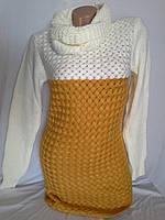 Женская вязаная туника с шарфом - хомутом в Одессе