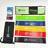 Резинки ленты для фитнеса йоги U-POWEX набор спортивных резинок комплект из 5 штук
