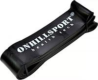 Латексна петля 2080 (ширина 63 мм чорна 25-70 кг) LP-0005, аксессуары для фитнеса,оборудование и аксессуары