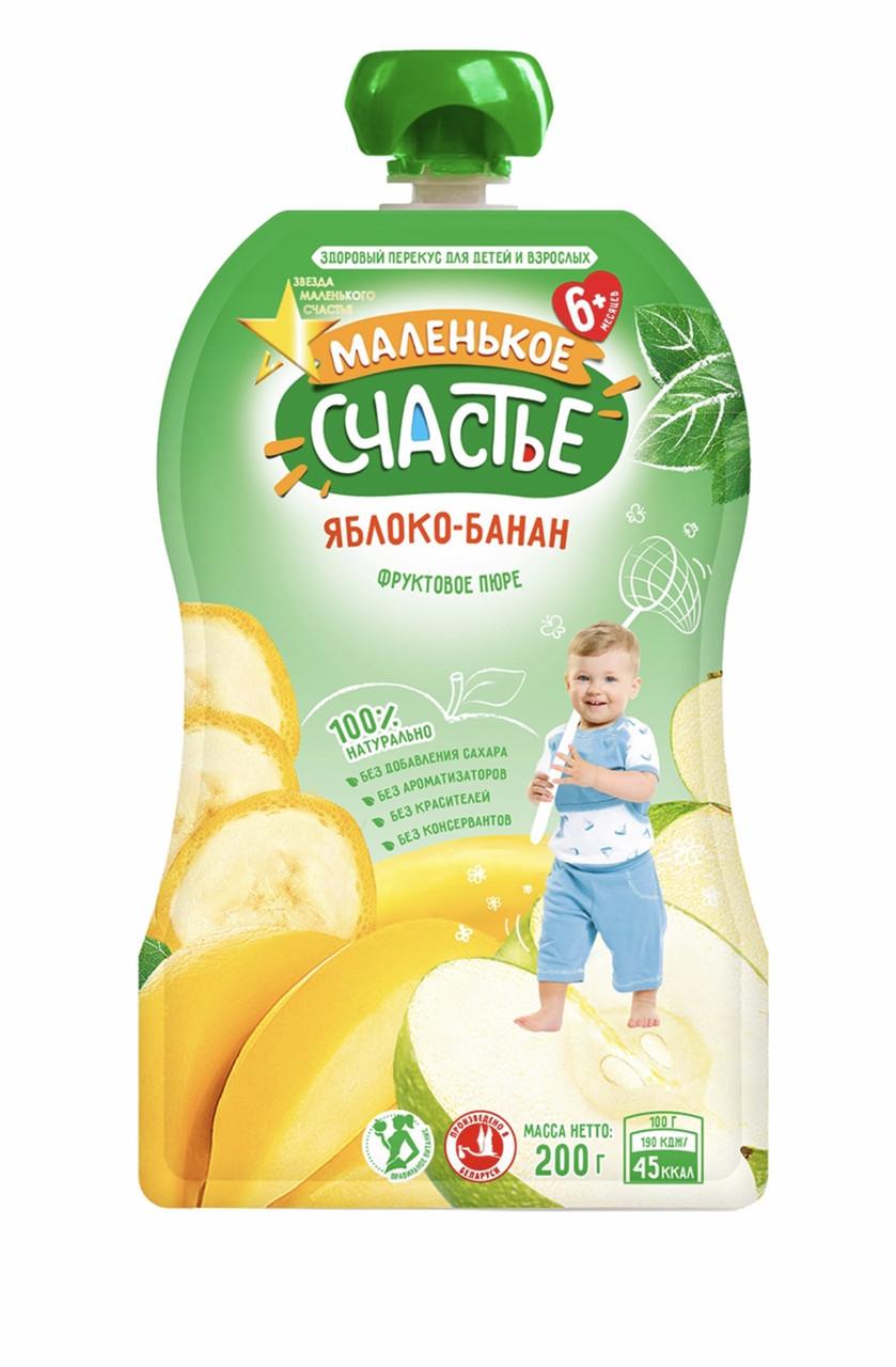 """Пюре фруктовое Яблоко-банан   """"Маленькое счастье"""" 200 гр с 6 мес"""