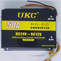 Преобразователь напряжения 24V в 12V 50А Авто инвертор 24 на 12 В конвертор UKC