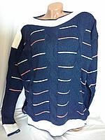 Женский свитер большого батального размера в Одессе