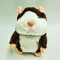 Говорящий хомяк повторюша интерактивная мягкая игрушка детская повторюшка темно-коричневый