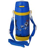Термос детский с трубочкой A-PLUS 320 мл (1776) Синий