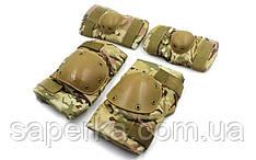 Защита тактическая наколенники, налокотники BC-4268-H (ABS, полиэстер 600D). Цвет Multicam