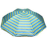 """Зонт пляжний STENSON 2.0 м (0040) (*Синій """"Кораблики"""")"""