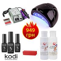 Профессиональный набор гель-лаков Kodi Professional (с лампой Uv-Led SUN One 48 W + Фрезер Lina Mercedes-2000)