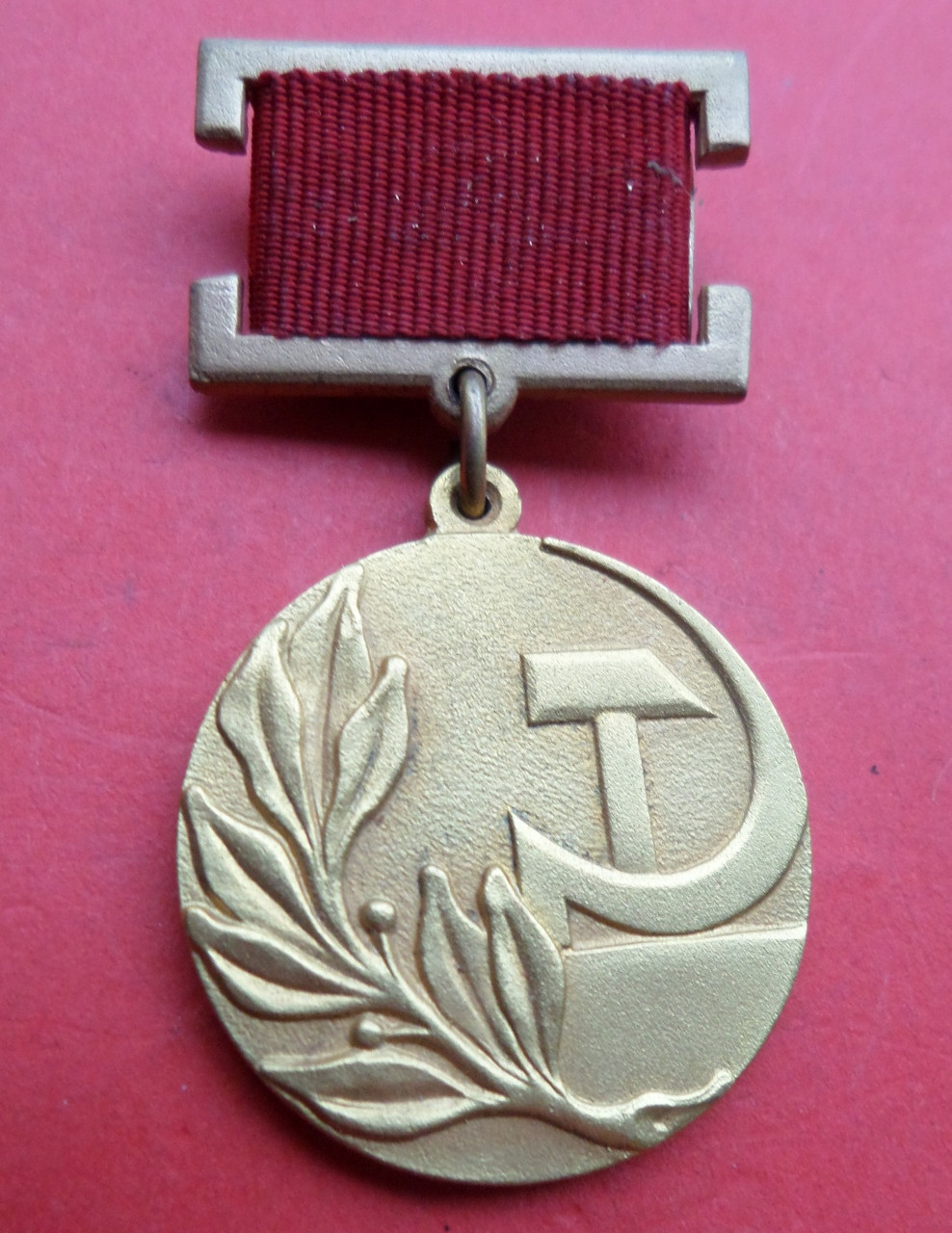 Медаль Лауреат Государственной премии СССР №10.146 копия