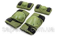 Защита тактическая наколенники, налокотники BC-4268-H (ABS, полиэстер 600D). Цвет олива