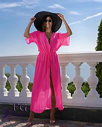 Пляжная туника в пол| 9 цветов 42-44, розовый (неон)