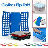 Доска для складывания одежды  прибор для складывания вещей