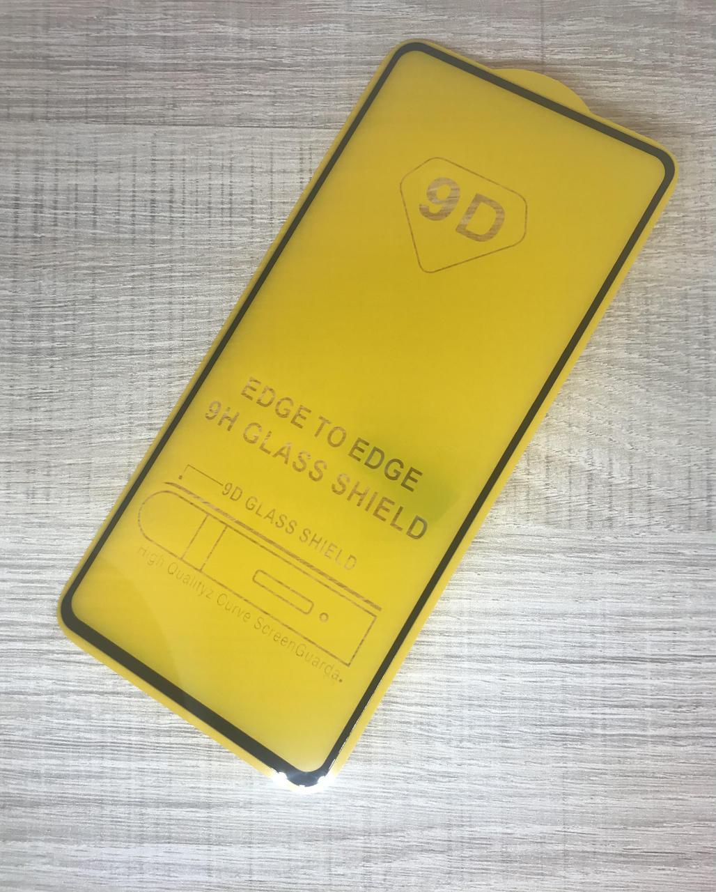 Защитное стекло Poco X3 полное покрытие (черная рамка) полный клей