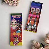 Подарочный набор детских столовых приборов LOL для девочек