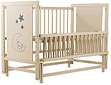 Кровать Babyroom Медвежонок M-02 маятник, откидной бок  бук слоновая кость, фото 2