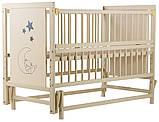 Кровать Babyroom Медвежонок M-02 маятник, откидной бок  бук слоновая кость, фото 3