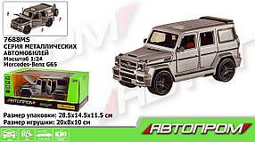 """Машина метал """"АВТОПРОМ""""1:24 Mercedes-benz G65 MAG Brabus,цвет матово-серый, батар,свет,звук,двери откр.,в"""