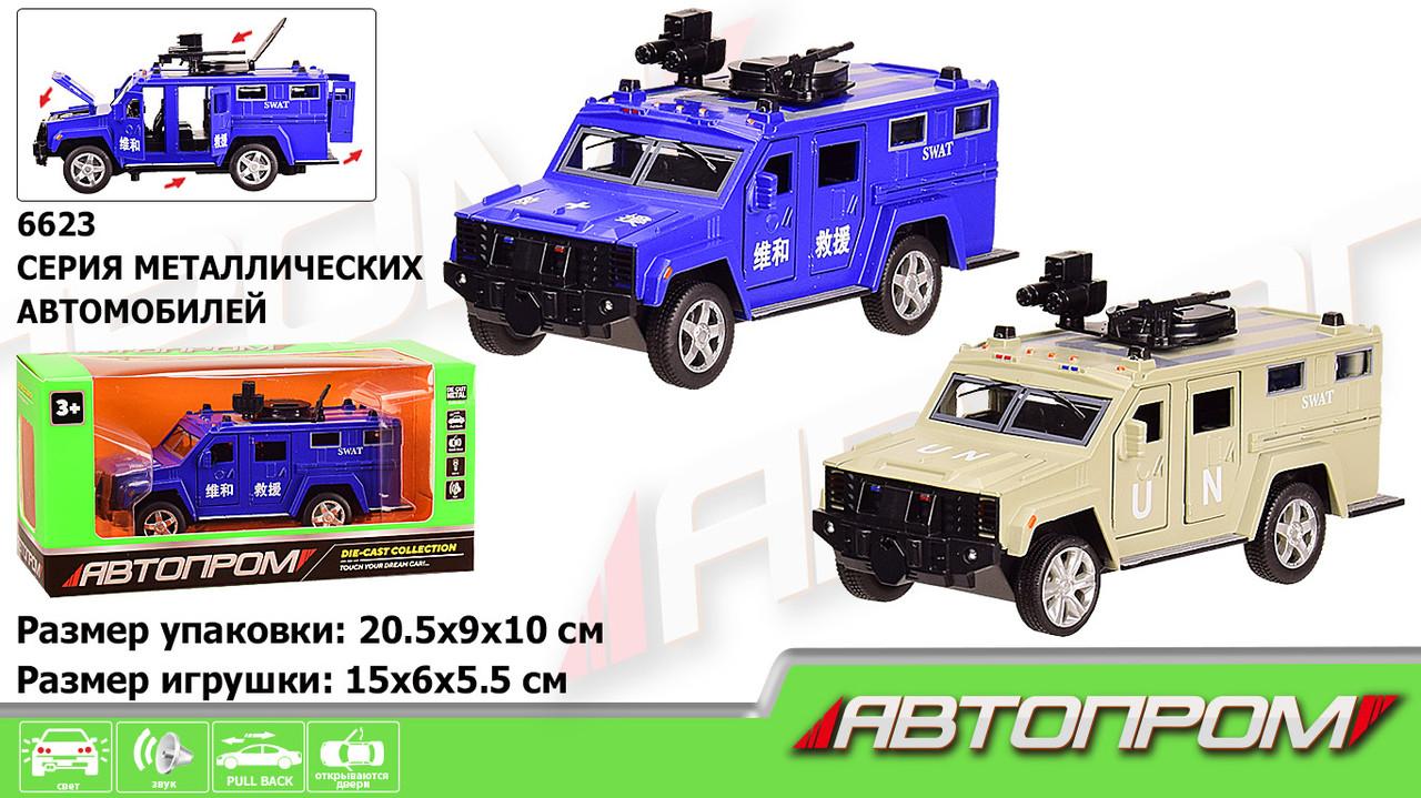 """Машина метал """"АВТОПРОМ"""" 1:32,2 кольору-мікс в ящику, батар.,світло,звук,об.двері,в кор. 20,5*9*10см /24-2/"""