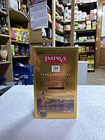 Чай чорний Impra Royal Elixir Tea Gold 100 г Шрі-Ланка