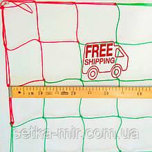Сітка-гаситель для футзалу, гандболу «ЕКОНОМ» червоно-зелений (комплект з 2 шт.)