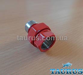 """Американка красная прямая 1/2"""" RED (резьбовое соединение с накидной гайкой) для быстрого соединения TAURUS"""