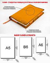 """Обложка для блокнота А5 """"Модель № 1"""" Винтажная кожа цвет Серый, Оттиск №2, фото 3"""