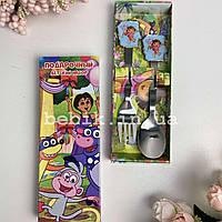 Набір дитячих столових приладів Даша Мандрівниця, фото 1