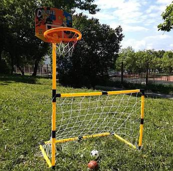 Детские футбольные ворота с баскетбольным кольцом 2 в 1