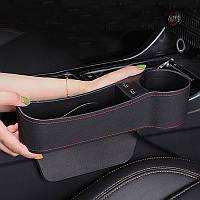 Подстаканник в авто с зарядкой для телефона и органайзер для мелочей 2в1 RG универсальный (2шт)(BA202601)