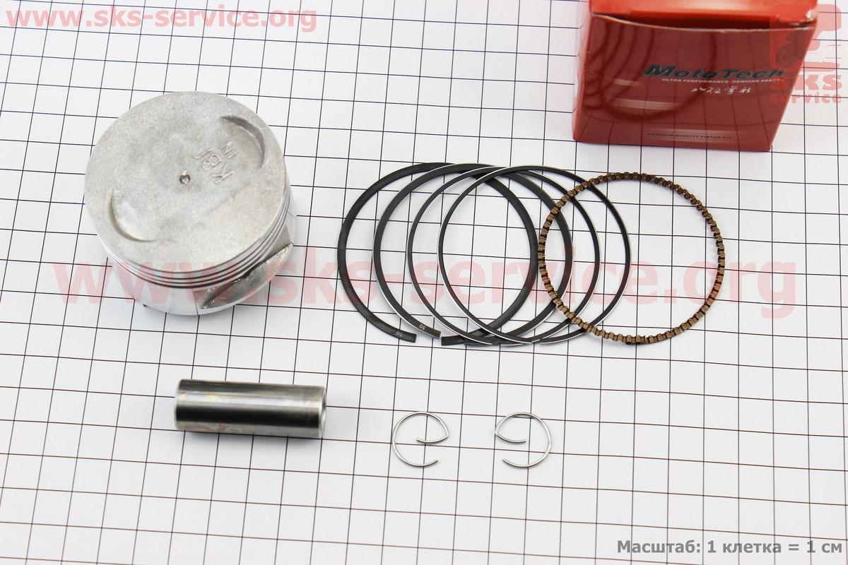 Поршень, кільця, палець до-кт 150cc 57,4 мм +0,50 (палець 15мм) Китай на 4т скутер