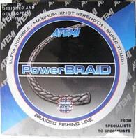 Шнур Power Braid (grey) серый 100 m