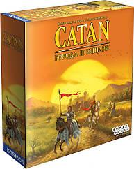 Додаток Hobby World CATAN Міста і лицарі (181900)