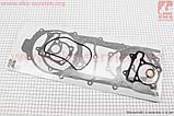 Прокладки двигателя к-кт 150cc (длинный вариатор) на 4т скутер, фото 2