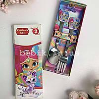 Подарочный набор детских столовых приборов Шиммер и Шайн