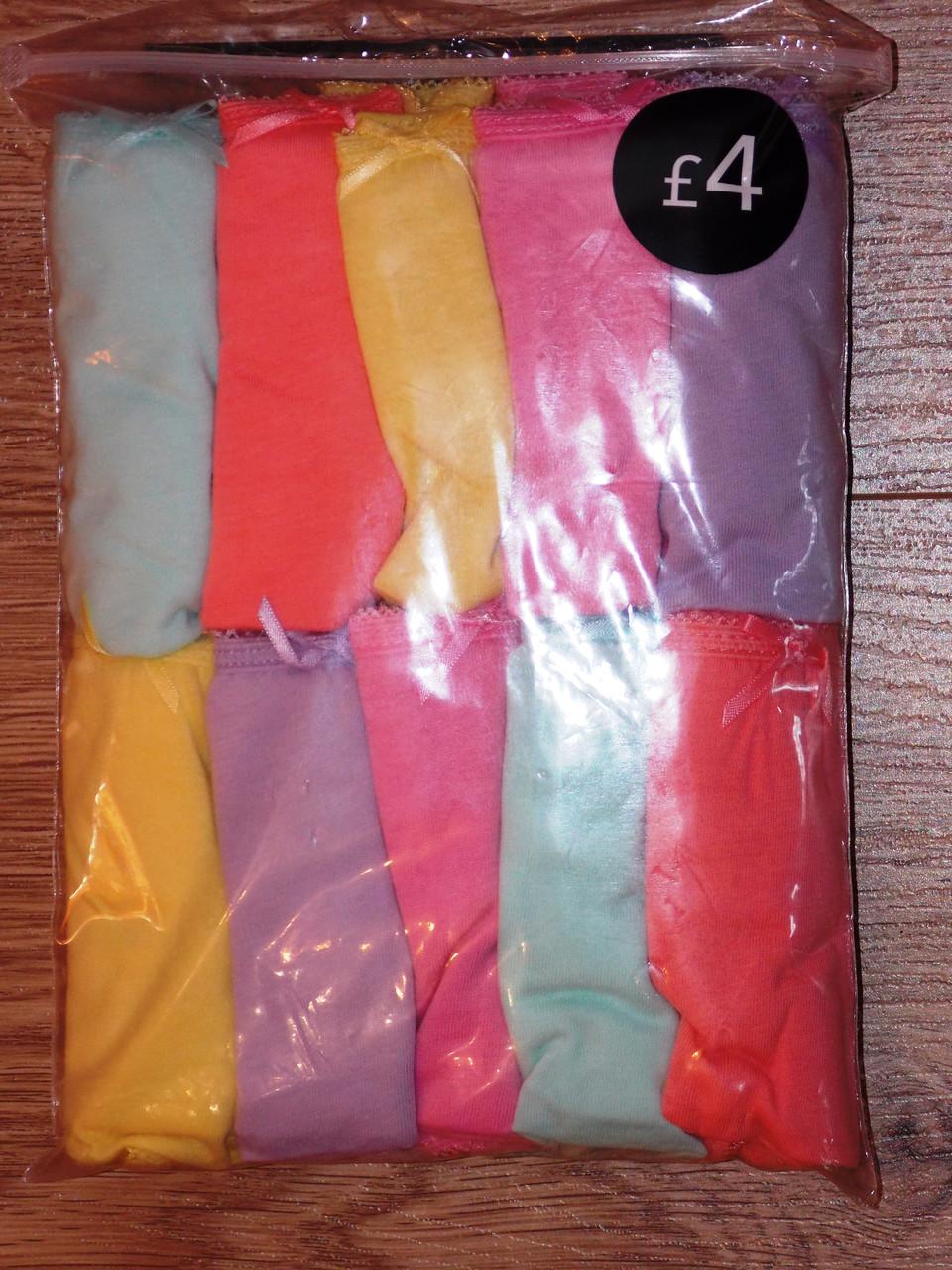 "Трусики ""Разноцветные"" (8-9 лет). Цена за 5 шт."