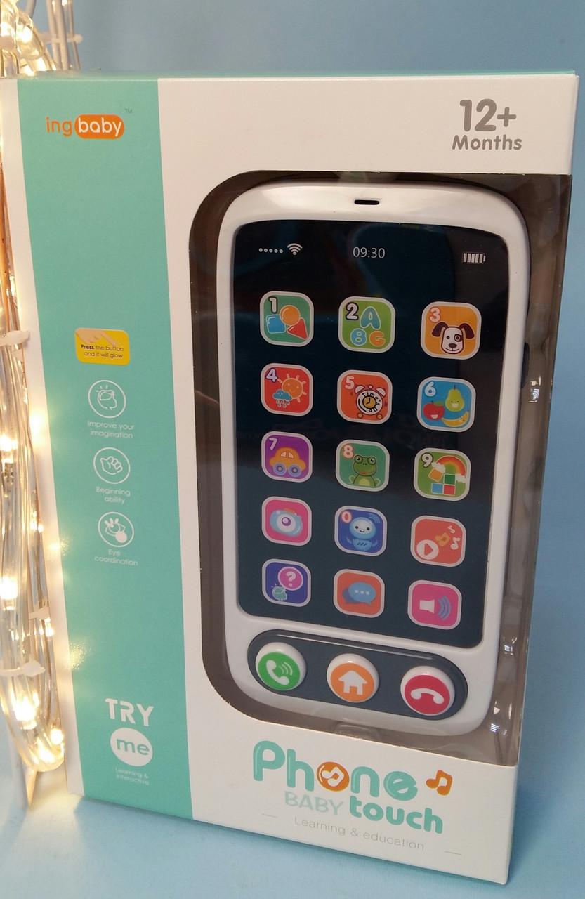 Телефон музыкальный детский, свет, звук, английская озвучка, в коробке  YB 11687