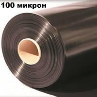 Пленка полиэтиленовая черная 100 мкм рукав 1500 мм