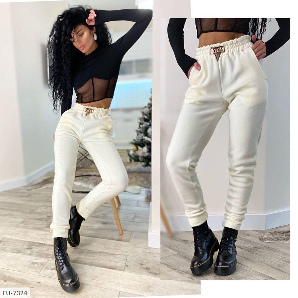 Спортивные женские штаны с цепочкой