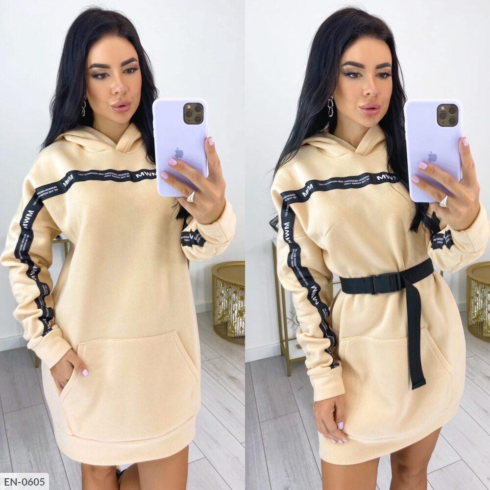 Женское платье трехнитка на флисе