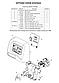 Система фільтрації води Ecosoft PF3072CE15 (без фільтруючого матеріалу), фото 2