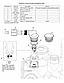 Система фільтрації води Ecosoft PF3072CE15 (без фільтруючого матеріалу), фото 5