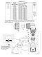 Система фільтрації води Ecosoft PF3072CE15 (без фільтруючого матеріалу), фото 6