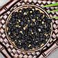 Ягоди годжі, годжі чорні дикі, чорні ягоди годжі, Black годжі, сушені ягоди годжі,, фото 8