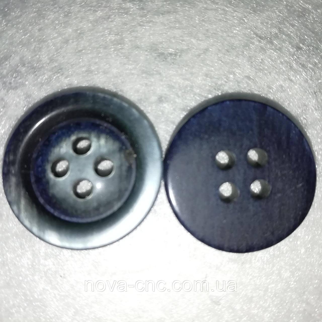 Пуговицы  пластмассовые 22 мм Цвет синий с переливом Упаковка 500 штук